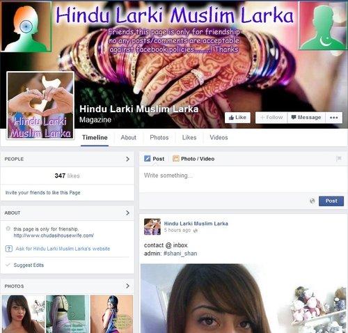 hindu larki muslim larka