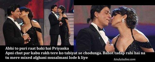 shahrukh priyanka sex scene