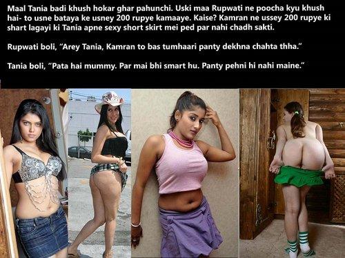 hindi sex captions