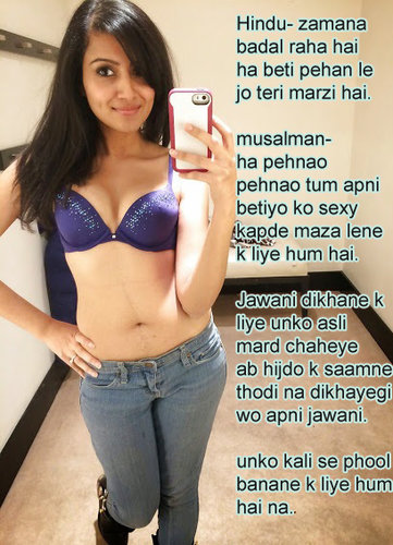 sexy desi captions