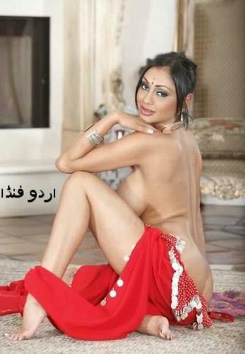 Muslim porn actress